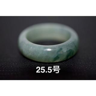 6-65 25.5号 天然 天然 A貨 翡翠 リング 硬玉ジェダイト(リング(指輪))