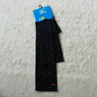 ミズノ(MIZUNO)のミズノ Mizuno アームカバー ロング(手袋)