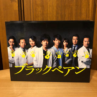 ジャニーズ(Johnny's)のブラックペアン DVD(TVドラマ)