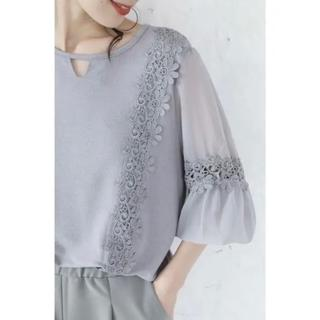 カワイイ(cawaii)のcawaii  カワイイ フェミニンな花レースの装い。華やかなポワン袖トップス (シャツ/ブラウス(長袖/七分))