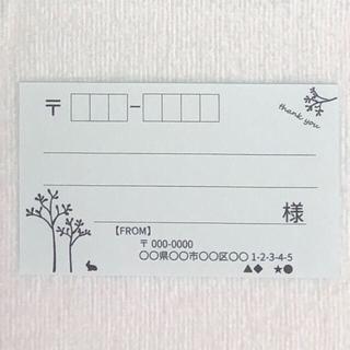 Suzu様 宛名シール手書木紫黄ぷらんと お礼手書木クラフト 4セット(宛名シール)