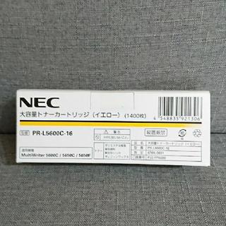エヌイーシー(NEC)のNEC 大容量トナーカートリッジ (イエロー)(PC周辺機器)