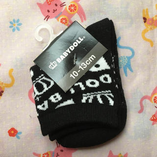 ベビードール(BABYDOLL)の新品 ベビードール 靴下 ベビー(靴下/タイツ)