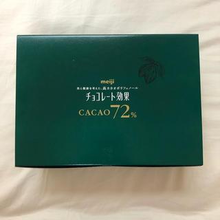 明治 - 明治 チョコレート効果カカオ72% 大容量ボックス 1kg バレンタイン