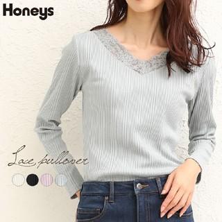HONEYS - 新品* ハニーズ キレイ色 レース使いプルオーバー ミント Honeys