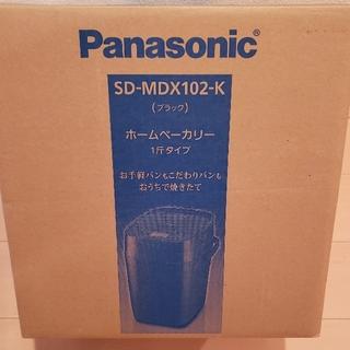 Panasonic - panasonic ホームベーカリー SD-MDX102-K ブラック