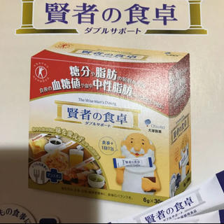 オオツカセイヤク(大塚製薬)の賢者の食卓 2箱 60包(ダイエット食品)