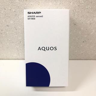 SHARP - 【新品】AQUOS sense2 SH-M08 ホワイト