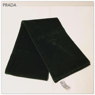 プラダ(PRADA)の【ebagos様専用】PRADA プラダ ベロア   マフラー ダークグリーン(マフラー)