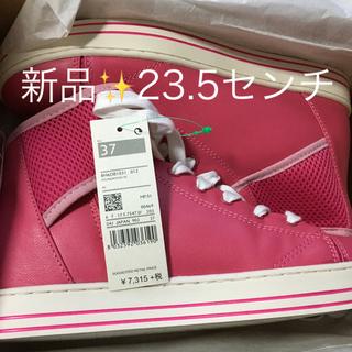 Timberland - 新品 定価17380円 ティンバーランド ピンク 本革スニーカー 大幅お値下げ