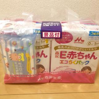 森永乳業 - 森永 E赤ちゃん エコらくパック (400g×4袋) おまけ付き