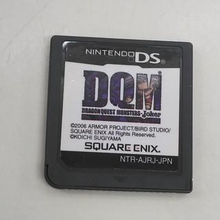 SQUARE ENIX - NINTENDO DS ドラゴンクエストモンスターズ DQM