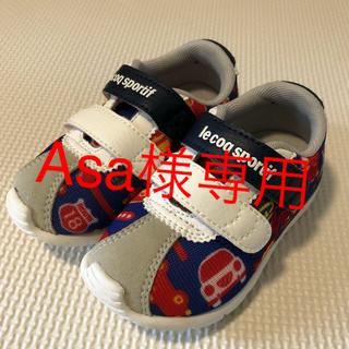 ルコックスポルティフ(le coq sportif)のルコックスポルティフ 子供靴 13.5(スニーカー)
