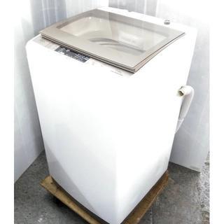 関東地域送料無料 洗濯機 7キロ 高年式 ワイドクリアガラストップ