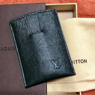 ルイヴィトン(LOUIS VUITTON)のルイヴィトン カードケース (名刺入れ/定期入れ)