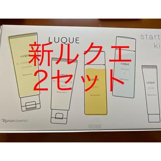 ナリスケショウヒン(ナリス化粧品)のナリス 新ルクエ スタートアップキット 2セット(サンプル/トライアルキット)