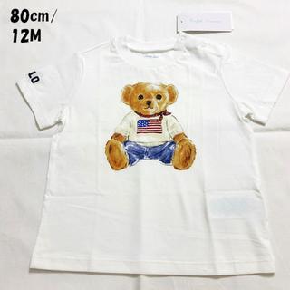 ラルフローレン(Ralph Lauren)のポロベア 星条旗 Tシャツ 12Mサイズ..(Tシャツ)