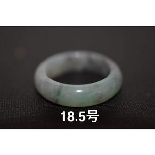 特売 13-65 18.5号 天然 A貨 グレー 翡翠 リング 硬玉(リング(指輪))