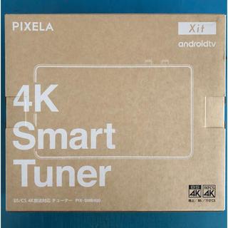 PIXELA BS/CS 4K放送対応チューナー PIX-SMB400(その他)