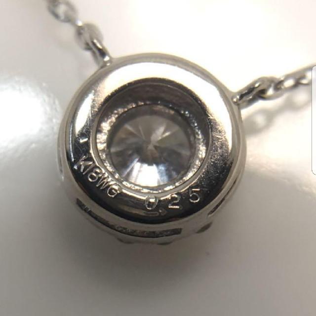 Vendome Aoyama(ヴァンドームアオヤマ)のsale☆ヘイローダイアモンドk18wg、025ct レディースのアクセサリー(ネックレス)の商品写真
