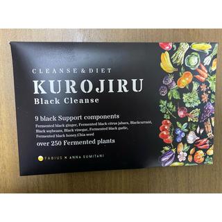 ファビウス(FABIUS)の《専用》KUROJIRU  くろじる 黒汁(その他)