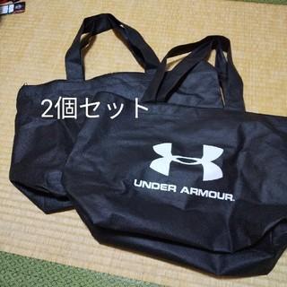 アンダーアーマー(UNDER ARMOUR)の福袋バック2個セット(その他)