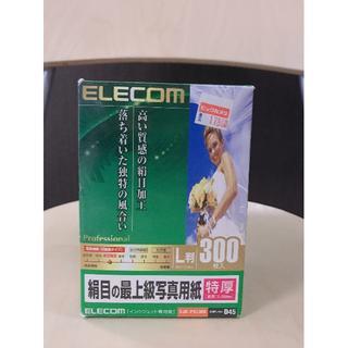 エレコム(ELECOM)の【ELECOM】絹目の最上級の写真用紙 特厚L判300枚入 EJK-PSL300(その他)