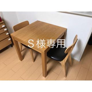 ウニコ(unico)のunico・vivoエクステンションテーブル(ダイニングテーブル)