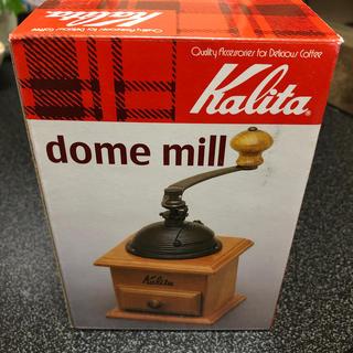 カリタ(CARITA)のコーヒーミル(コーヒーメーカー)