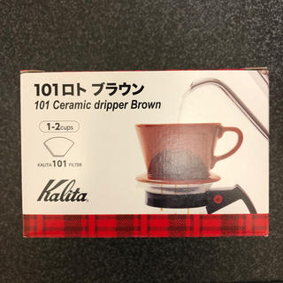 カリタ(CARITA)のドリッパー(コーヒーメーカー)