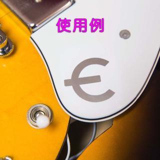 Epiphone ピックガード張り付け用ミラード「e」マーク(エレキギター)
