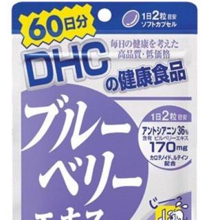 ディーエイチシー(DHC)のDHC ブルーベリーエキス(その他)