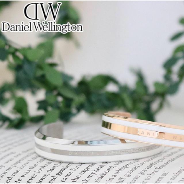 Daniel Wellington(ダニエルウェリントン)のダニエルウェリントンバングル レディースのアクセサリー(ブレスレット/バングル)の商品写真