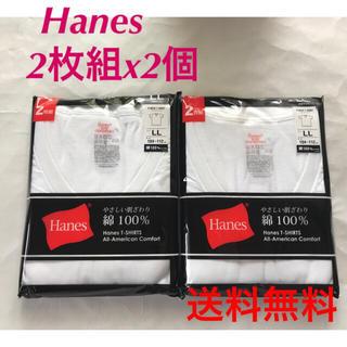 ヘインズ(Hanes)の‼️Hanes インナーTシャツ⭐️お得な2枚パック2個‼️(Tシャツ/カットソー(半袖/袖なし))
