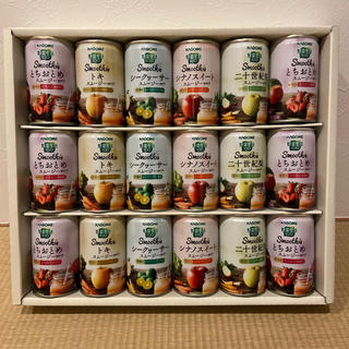 KAGOME - 【送料無料】カゴメ野菜生活スムージー ご当地果実のとろけるスムージー