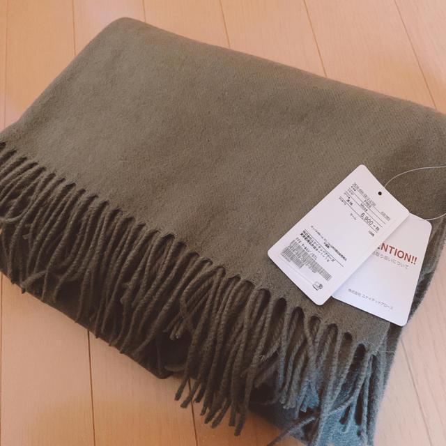 UNITED ARROWS(ユナイテッドアローズ)のウールムジストール モカ レディースのファッション小物(マフラー/ショール)の商品写真