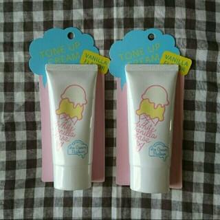シセイドウ(SHISEIDO (資生堂))のアイスクリームパーラー トーンアップベース 2個(化粧下地)