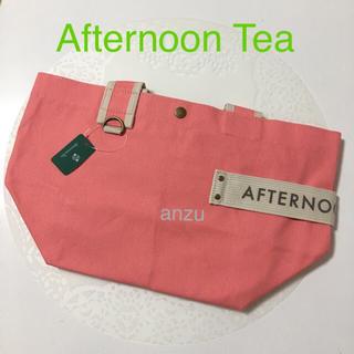 AfternoonTea - アフタヌーンティー トートバック ランチバック