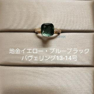 カラーストーンパヴェリング・地金イエロー・ブルーブラック・13-14号(リング(指輪))
