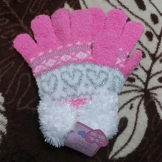しまむら - 手袋 新品