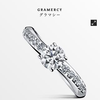 ティファニー(Tiffany & Co.)のラザールダイヤモンドリング(リング(指輪))