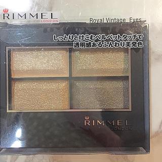 リンメル(RIMMEL)のリンメル ロイヤルヴィンテージアイズ(アイシャドウ)