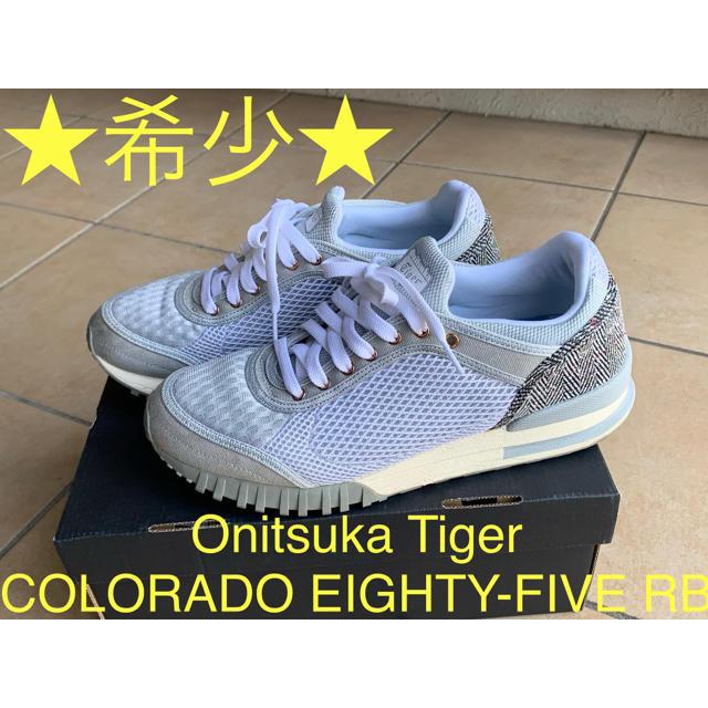 Onitsuka Tiger(オニツカタイガー)のOnitsuka Tiger COLORADO EIGHTY-FIVE RB メンズの靴/シューズ(スニーカー)の商品写真