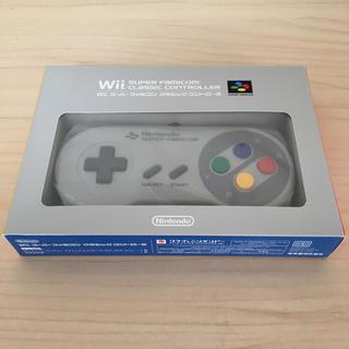 Wii - Wii スーパーファミコンクラッシックコントローラー 新品/未使用/非売品