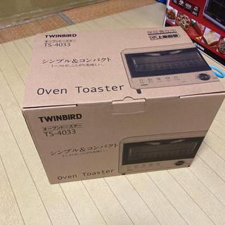 ツインバード(TWINBIRD)のTWINBIRD オーブントースター(電子レンジ)