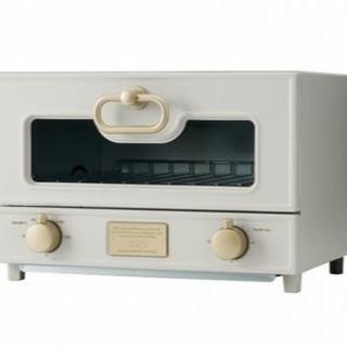 【新品・格安】Toffy グリルオーブントースター K-TS2-GE グレージュ
