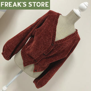 フリークスストア(FREAK'S STORE)のFREAK'S STORE モール糸ショートカーディガン ボルドー(カーディガン)