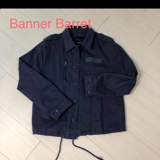 バナーバレット(Banner Barrett)のBannerBarrett☆ワークジャケット(ミリタリージャケット)