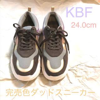 ケービーエフ(KBF)のKBF★ハイテクスニーカー 24.0cm マルチカラー(スニーカー)