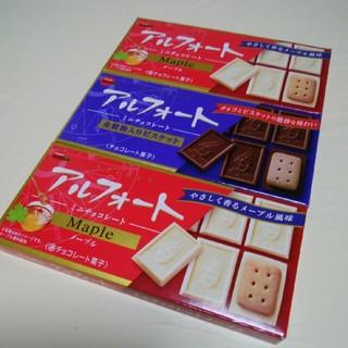 ブルボン(ブルボン)のブルボン アルフォート セット♪ (菓子/デザート)